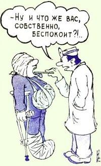 http://bono-esse.ru/blizzard/img/RPP/Musor/psds2.jpg